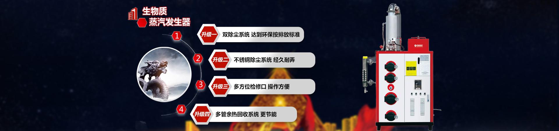 沈阳春信供暖设备有限公司