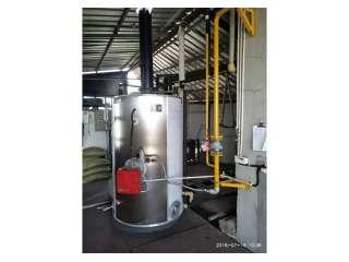 双峰燃油燃气热水锅炉